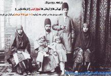 اختلاف در زمان نوروز دینی زرتشتیان