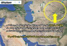 آریایی ها ایرانی نیستند - مهاجرت آریایی ها - نگاهی نو